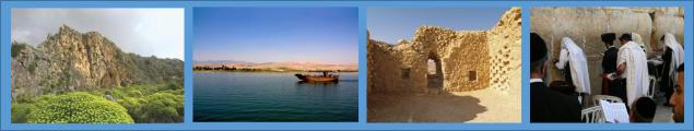 Pics of Israel
